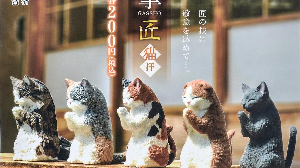 Mini Kitty Toys