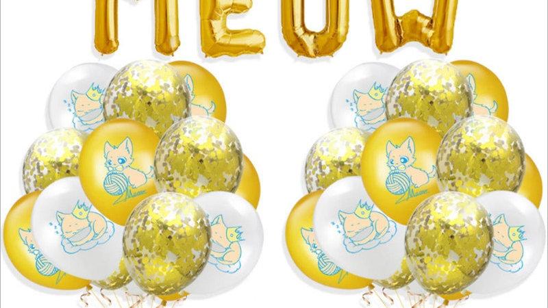 Cat Themed Party Décor