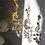 Thumbnail: Crystal Wind Chimes