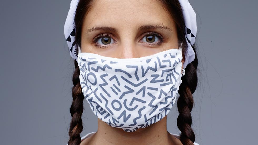 White Pattern Face Mask