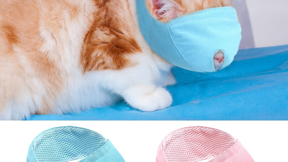 Breathable Nylon Cat Muzzle
