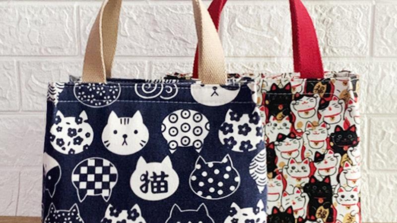 Cute Kitty Picnic Bags