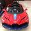 Thumbnail: Children's Electric Cars