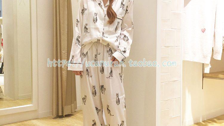 2 Piece Silky Satin Sleepwear
