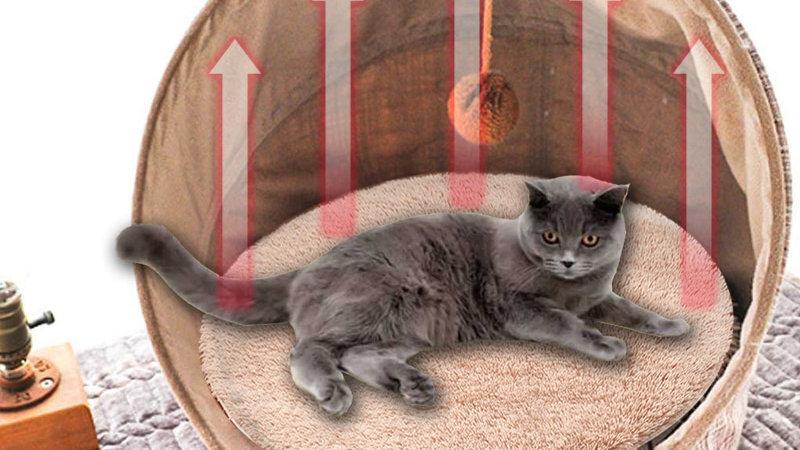 Heated Cat Mat