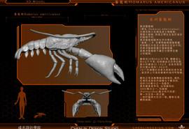螯龍蝦3-1.jpg