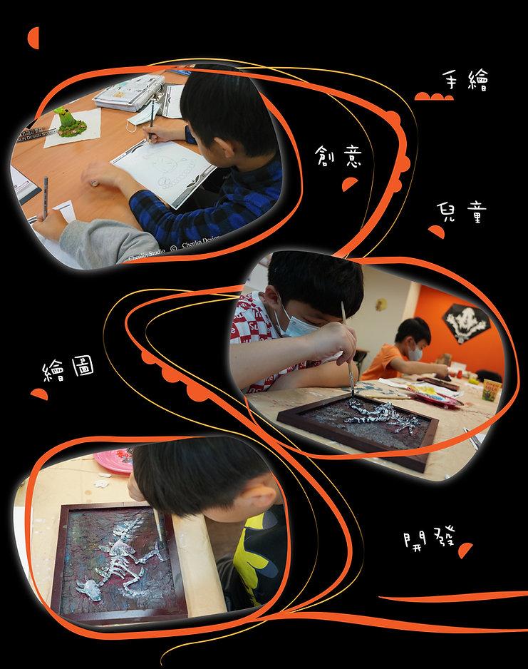 兒童創意開發課程: 手繪與創意手作