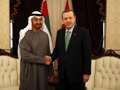 هل تنصلح العلاقات بين تركيا والإمارات؟