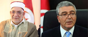 Abdel Karim Zubaidi Abdel Fattah Mourou Tunisia Elections