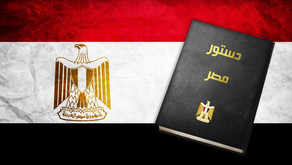 Constitutional Amendments and the Future of Democracy in Egypt