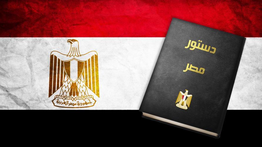 Constitution Egypt