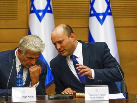 نقطة ضعف الحكومة الإسرائيلية الجديدة