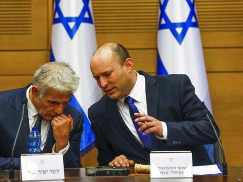 The Dangerous Flaw in the New Israeli Government