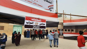 Study   Egypt's House of Representatives elections 2020: political and legislative analysis