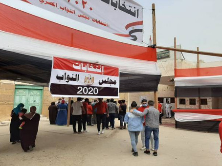 Study | Egypt's House of Representatives elections 2020: political and legislative analysis