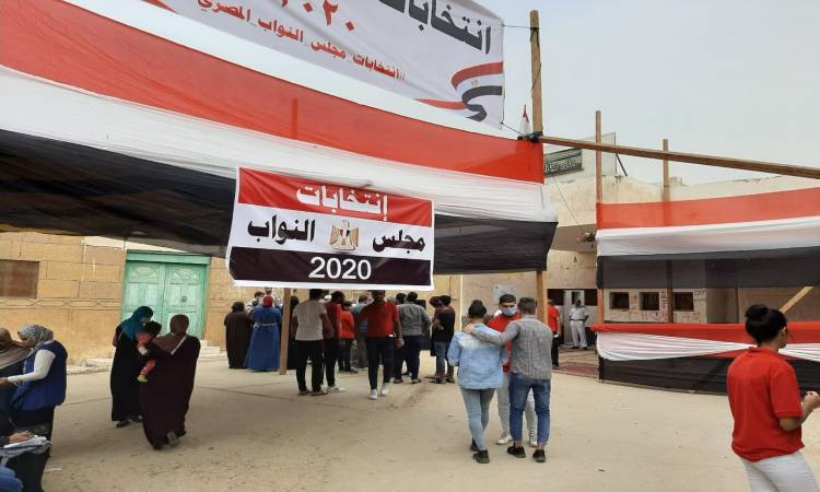 Voters outside a poll station in Cairo, Parliamentary Elections 2020