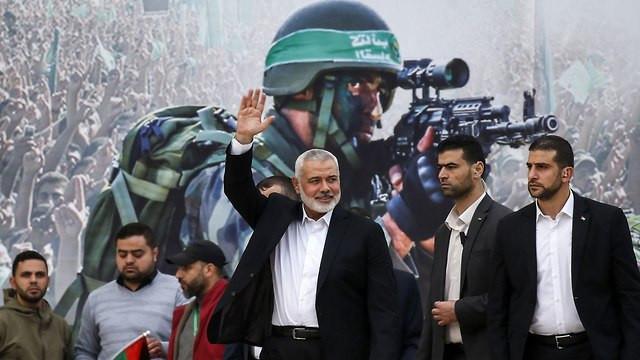 Hamas terrorism power