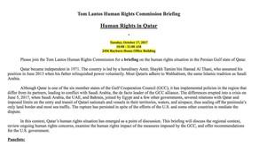 الأمم المتحدة تكافئ قطر رغم ملفها السيء في حقوق الإنسان