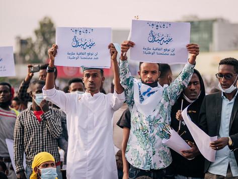 أثيوبيا تستغل المسلمين في ترويج اعتداءها على نهر النيل