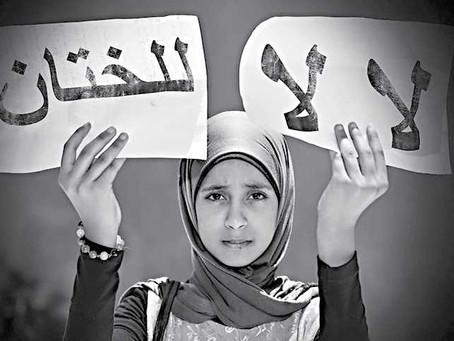 الخطاب السلفي المتطرف يهدد سلامة المرأة المصرية