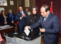 EgyptianPresident26032018.jpg