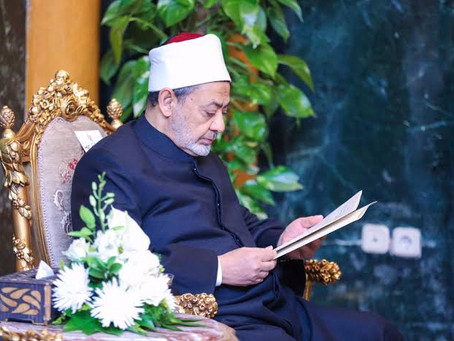Al-Azhar Comments on the Ethiopian Dam