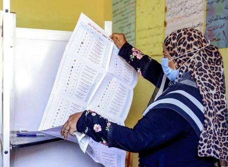 دراسة: تقييم سياسي وتشريعي لانتخابات مجلس الشيوخ في مصر ٢٠٢٠