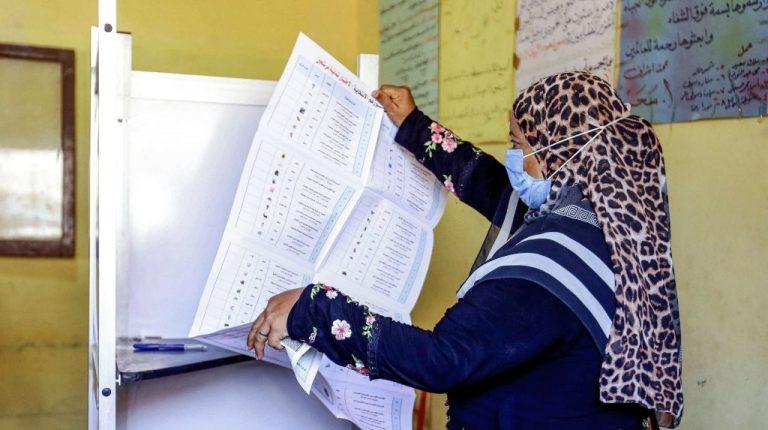Egypt Senate Elections