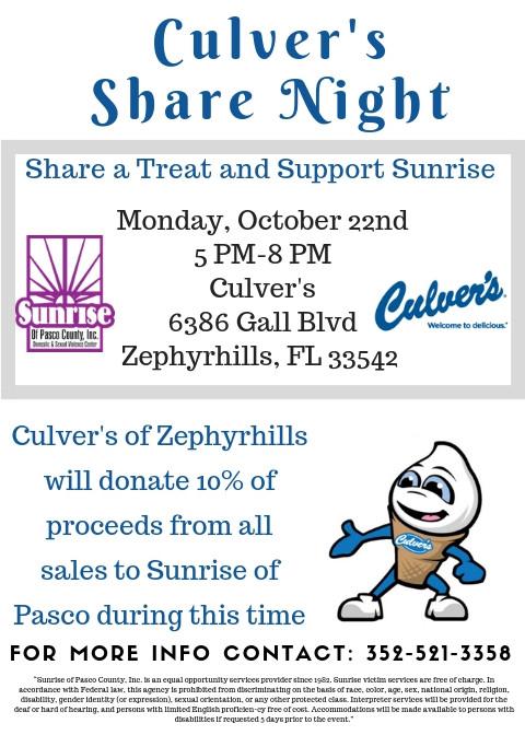 Culver's Share Night