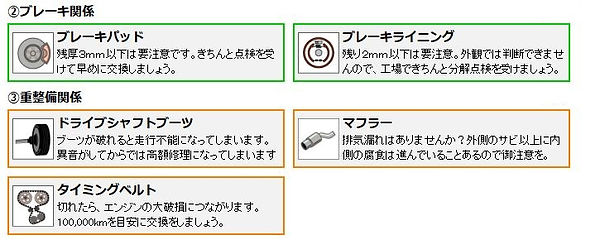 InkedWS000003_LI.jpg
