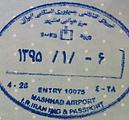 IranMashhadAirport2016.png