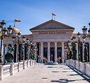 Makedonya-Arkeoloji-Muzesi.jpg