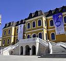National_Museum,_Prishtinë,_Kosovo.jpg
