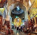 Vakil-Bazaar-Shiraz-1-1.jpg
