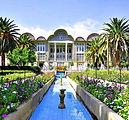 erem garden.jpg
