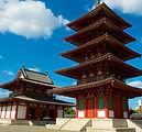 Shitennō-ji-Tapınağı.jpg