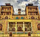 Bir-Tahran-Tarih-Güzellemesi-Gülistan-Sarayı.jpg