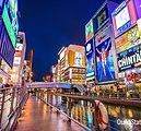 118-Dotonbori-Area-Osaka1.jpg