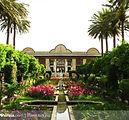 Narenjestane-Ghavam-Shiraz-TAPPersia.jpg