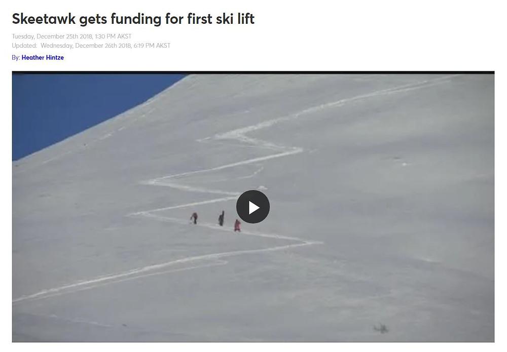 Screenshot of KTVU coverage
