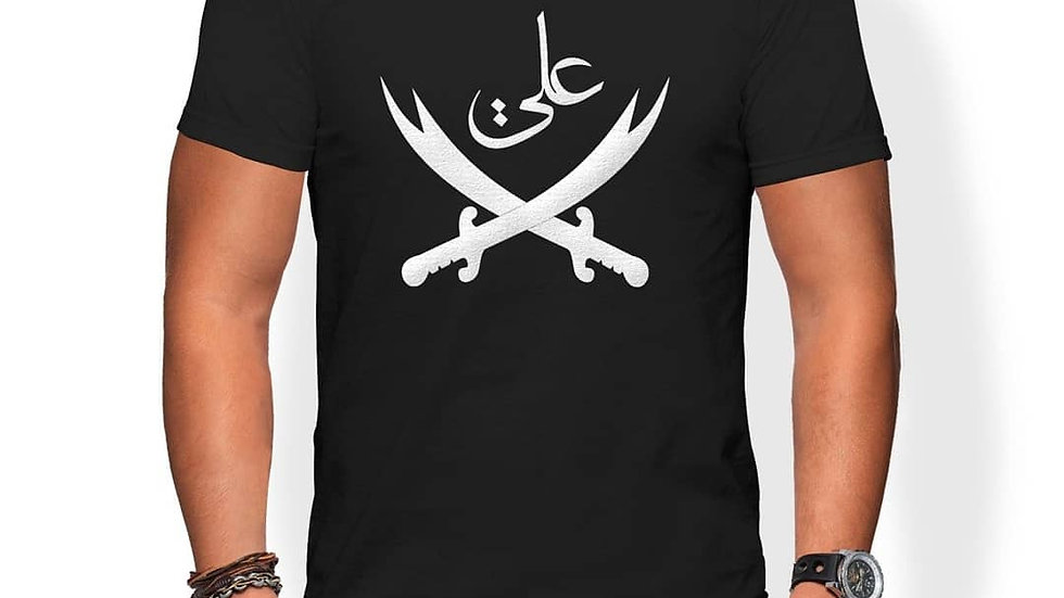 Zülfikar T-shirt