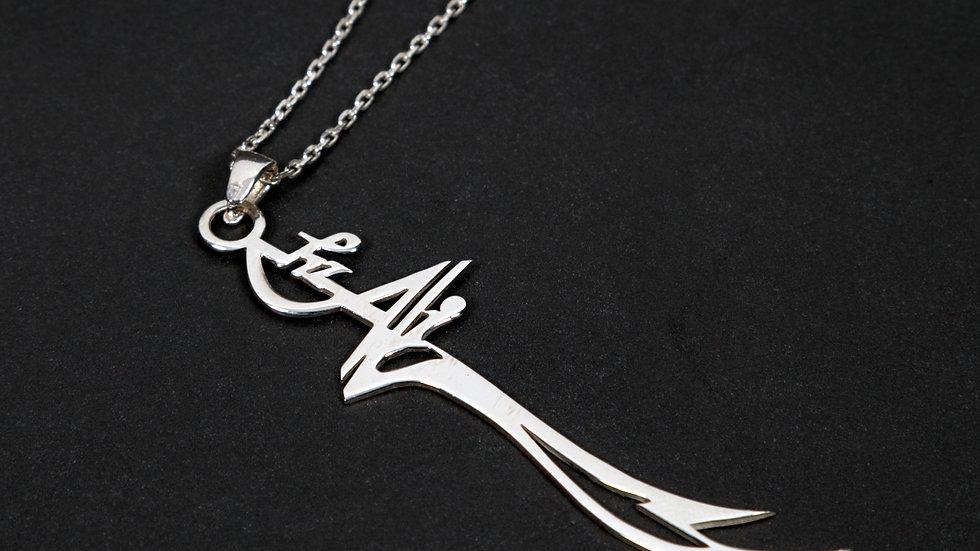 Hz. Ali Kalligrafie Zülfikar Schwert