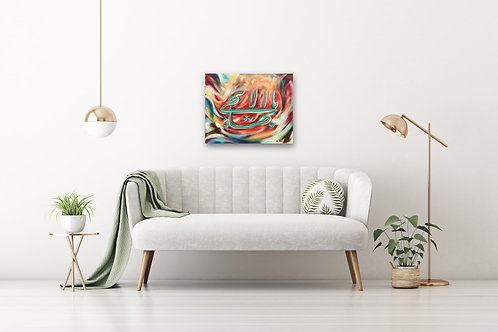 "The Greatest Name 16""x20"": Original, abstract art of a Baha'i symbol"