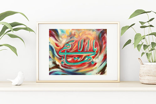 The Greatest Name Canvas & Art Prints