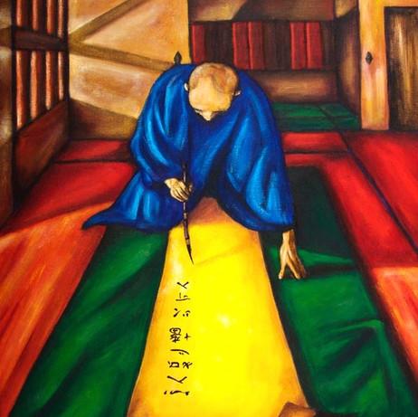 Zen Calligraphy