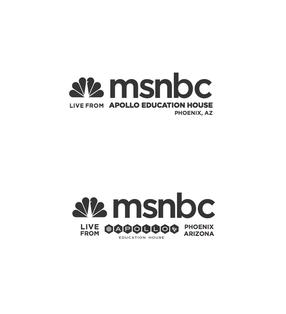 Super bowl promotion logo