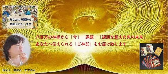 伝え人.JPG