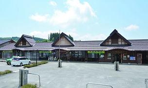道の駅 ふるさと豊田 長野県 飯山市