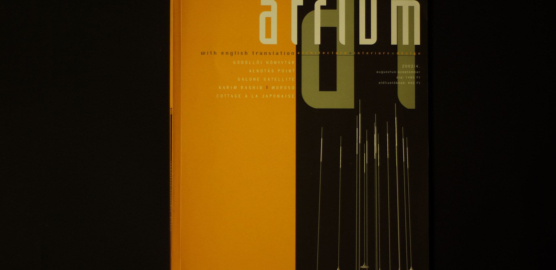 Atrium_magazine_cover_05.
