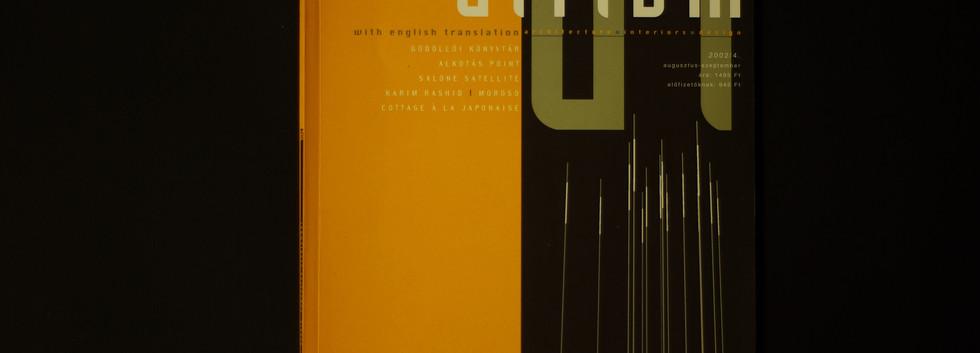 Atrium_magazine_cover_05.